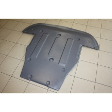 Mercedes-Benz B-class (246) ( 2011 - 2014 ) Engine shield