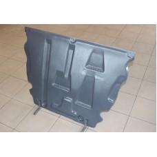 Ford Edge ( 2015 - ... ) Engine shield