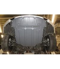 Toyota Corolla XII ( 2018 - ... ) ( E210 ) 2 Parts, Engine shield