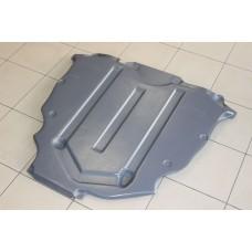 Toyota RAV-4 V ( 2018 - ... ) Engine shield